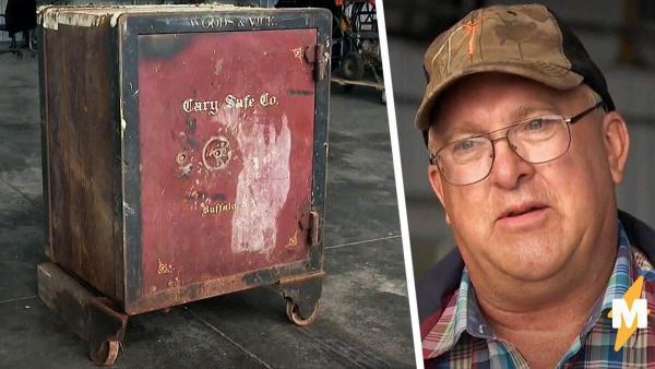 """Фермер нашёл старый сейф с запиской, но его не открыть. """"Это к лучшему"""", решили те, кто уже понял, что внутри"""