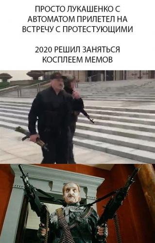 Лукашенко взял в руки автомат, и люди вспомнили Сальвадора Альенде. Кто этот президент и что с ним случилось