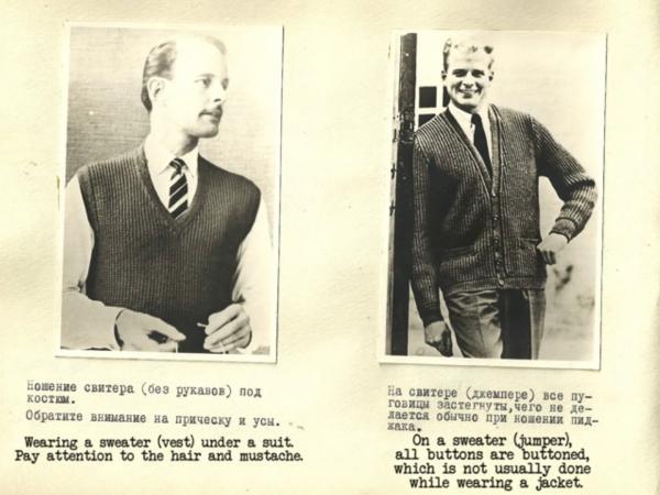 Как одеться, чтобы сойти за европейца. Иностранцы нашли пособие разведчиков из СССР - оно актуально до сих пор