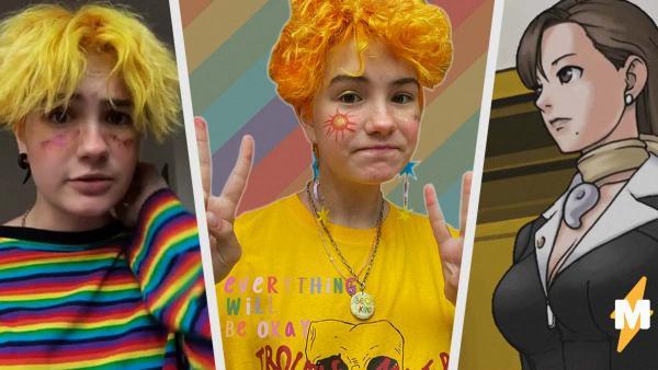 """""""Привет, я подсяду?"""" Девочка в разноцветном свитере стала мемом - но дело не в феминизме"""