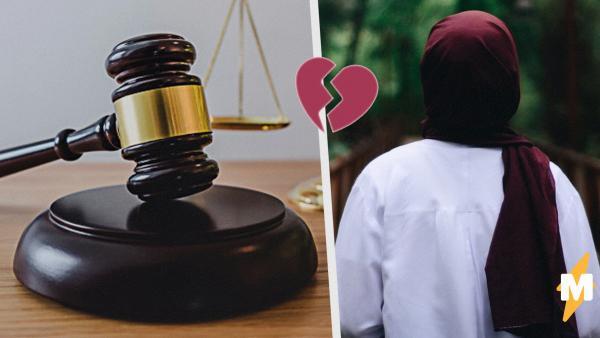 Жена подала на развод, и виноват абьюз. Точнее, его отсутствие: муж окружил супругу любовью, но перестарался