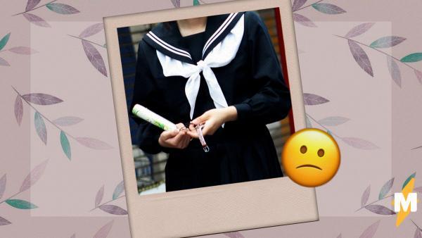 Девушка показала себя в первый день в японской школе и сломала людей. Они не понимают, зачем этому парню юбка