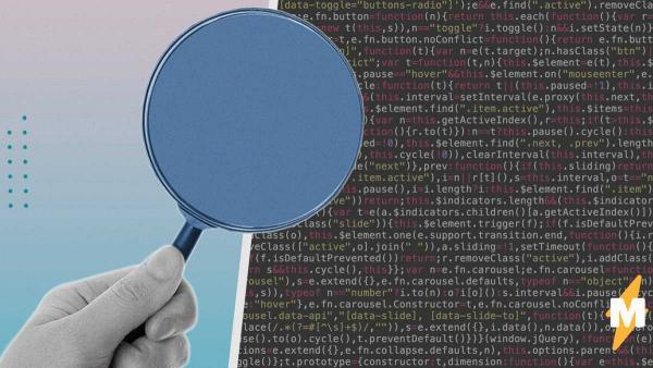 Хакеры хотели развести блогера, но не на того напали. Парень назвал умников по именам, и их реакция - золото