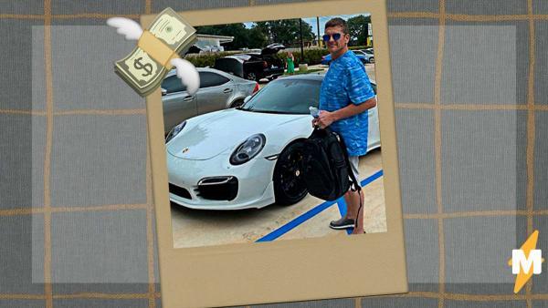 Как бесплатно купить Porsche - знает американец. Нужны лишь принтер и бумага (а теперь и хороший адвокат)