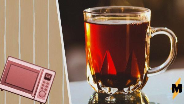 Бой микроволновка vs чайник вышла на новый уровень. Греть воду лучше в последнем, но у СВЧ-фанов есть надежда