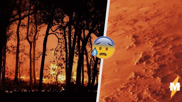 Калифорния - Марс на минималках. Пожары превратили штат в Красную планету, и фото оттуда - огонь (буквально)