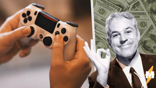 Playstation предлагает вакансию мечты любого геймера, но есть нюанс. Чтобы пройти, нужно знать русский язык