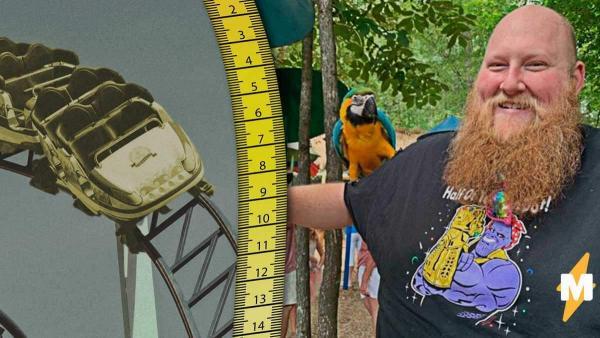 Мужчина меньше чем за год похудел на 88 килограмм. И меню его диеты прост: мечта и американские горки