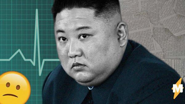 Ким Чен Ын в коме, узнали люди из СМИ и ответили мемами. Просто в плохое здоровье политика никто уже не верит
