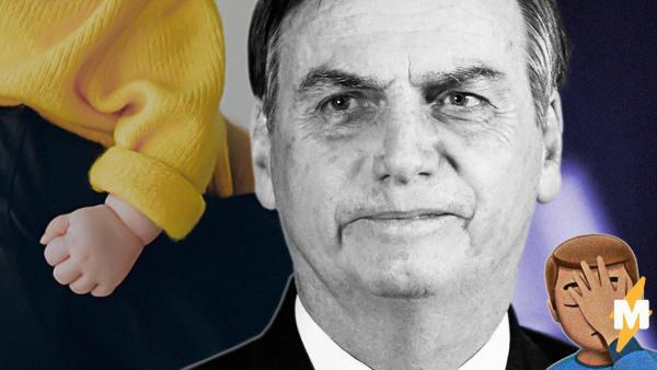 """Президент Бразилии поднял ребёнка и сорвал гран-при номинации """"Фейл года"""". Это был вовсе не малыш"""