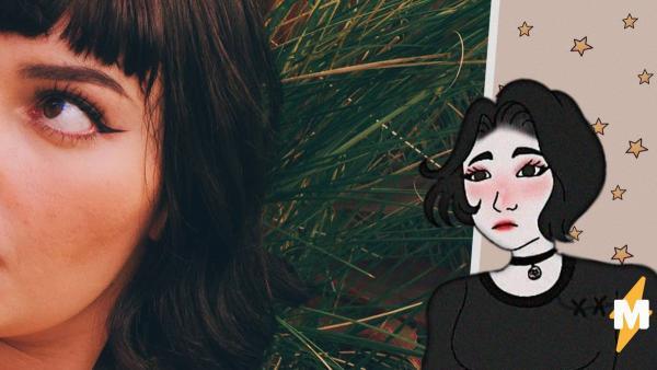 Мемоделы сорвали маски с думерши, но это театр абсурда. Истинное лицо девушки они видят уж совсем странно