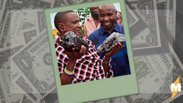 Шахтёр из Танзании нашёл третий драгоценный камень. И это уже не смешно