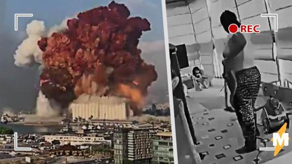 В Сети появились видео с реакцией жителей Бейрута на взрыв. И те, кто ожидают Апокалипсис, смотрят их дважды