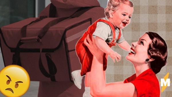 Работа для девушке с двумя детьми творческие работы для девушки