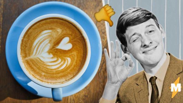 Посетитель отставил плохой отзыв про кофейню из-за «лысеющего» парня. Теперь люди хотят увидеть дивное чудо