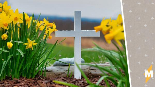 Американцы придумали, чем заняться на кладбище. Но россияне не удивились – их «вечеринка» намного мрачнее