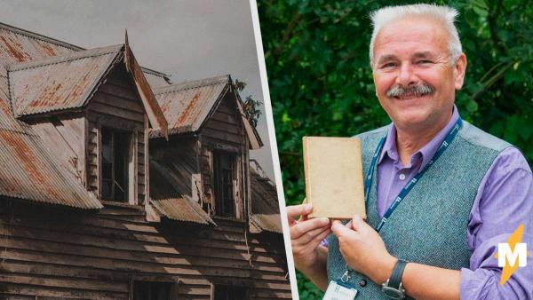 Строитель нашёл в доме под снос старый блокнот и избавился от него. А зря, ведь текст внутри удивил историков