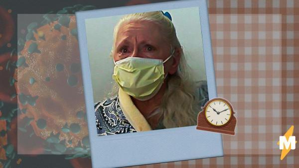 Бабуля заболела COVID, но жизнь с этого лишь началась. Она вернулась на 50 лет назад к своей 6-месячной сестре