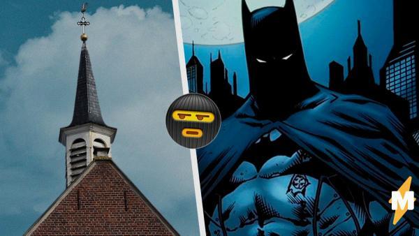 Бэтмен обнёс церковь, но главный вопрос не к нему. Похоже, хозяин костюма Брюс Уэйн до заката ведёт проповеди