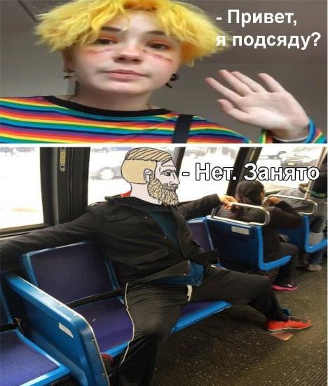 """""""Привет, я подсяду?"""" Кто эта девочка в разноцветном свитере и почему её видео стало мемом"""