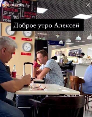 Алексей Навальный впал в кому после отравления. И в комментариях к кофейне, где он пил чай, настоящий ад