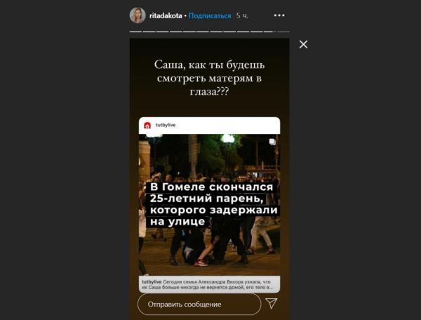 Протесты в Беларуси такие громкие, что не выдержали и звёзды. Кто из селеб СНГ (и не только) поддержал акции