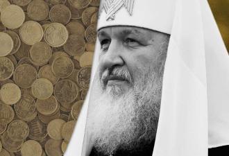 Патриарх Кирилл опроверг слухи о своём богатстве, но убеждение не прокачал. Ведь людям смешно (и грустно)