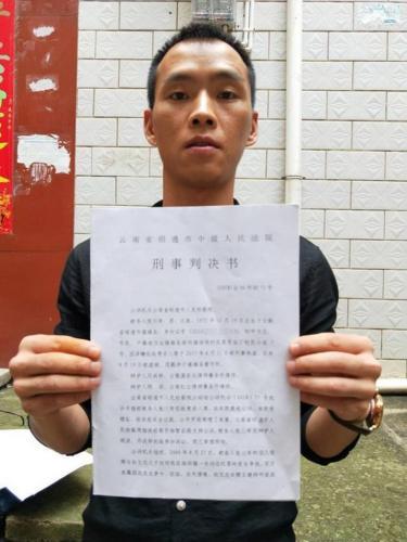 Мальчик в 9 лет бросил школу, чтобы найти убийцу отца.