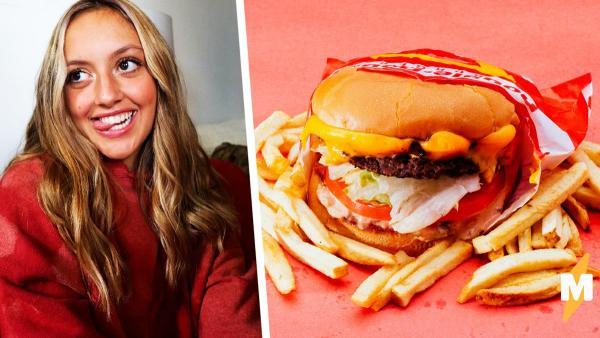 А вы правильно едите бургеры? Тиктокерша показала новый способ поглощать фастфуд - это инновация, решили люди