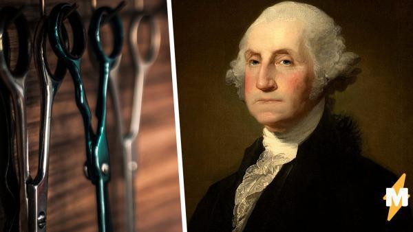 Блогер сделал стрижку в точности как у Джорджа Вашингтона и доказал: что можно в 1799 году - нельзя в 2020-ом