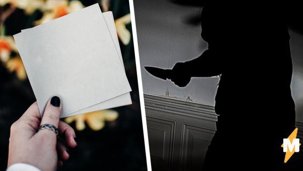 Записка от жены друга сделала геймера киллером. Он не убивал, но в полиции так не думают - и их можно понять