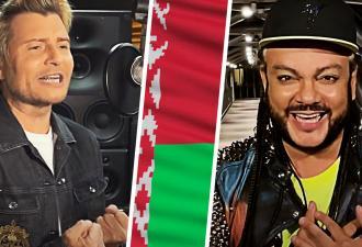 Российские знаменитости записали клип «Любимую не отдают» в поддержку Лукашенко. Теперь всем за них стыдно