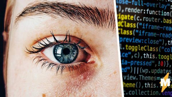 Алгоритм судит о человеке по чертам его лица. И это явно задевает чувства людей с широким носом (и не только)