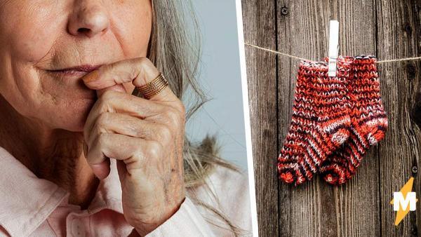 Блогер подарил бабушке бельё и раскрыл тайный код стариков. Оказалось, их презенты - это скрытая просьба
