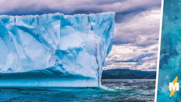 Смельчаки покоряли айсберг, но проиграли гравитации. С таким фейлом - только в номинанты на премию Дарвина