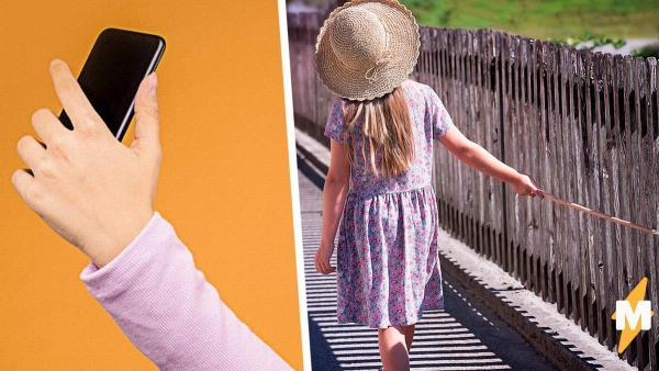 Видео с девочкой, делающей селфи, разозлило сеть. Все уверены, что ребенок копирует вредные привычки родителей