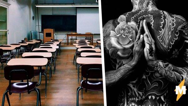 """Учитель похож на ящера из-за тату, и ему норм, но не семьям учеников. Их мнение: """"чокнутому"""" в школе не место"""