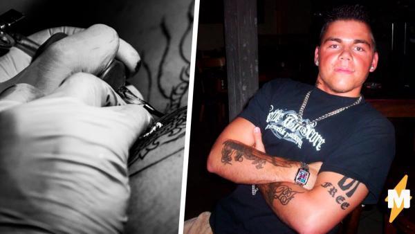 Скромный парень решил набивать тату каждые три месяца. Спустя 17 лет его не узнает даже мама