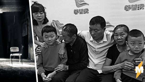 Отец обошёл пешком множество городов в поисках похищенного сына. Спустя почти 40 лет поисков произошло чудо