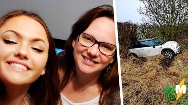 Девушка скрыла от деда, что разбила его подарок - авто. Но её мама нашла вкусный способ сообщить плохую весть