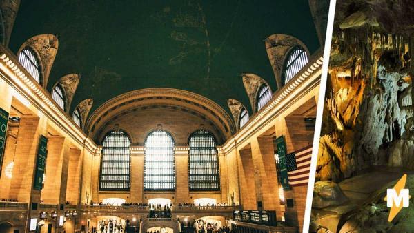 Под Центральным вокзалом Нью-Йорка нашли тайную пещеру. Но об открытии явно не напишут в туристическом буклете