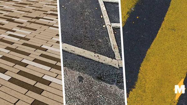 Люди увидели тротуар, но это чья-то извращённая издёвка. Инженер объяснил загадку, но ещё больше всех разозлил