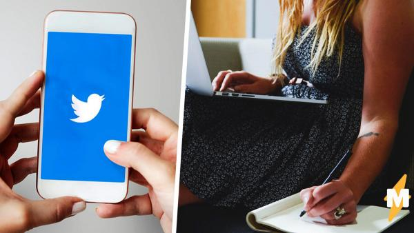 В твиттере завирусился хештег #помогитесдз. Школьники (да и выпускники) в полном восторге