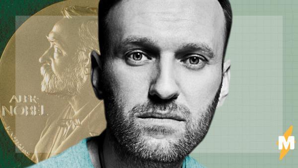 Навального выдвинули на Нобелевскую премию мира, но люди недовольны — они считают, оппозиционер её не заслужил