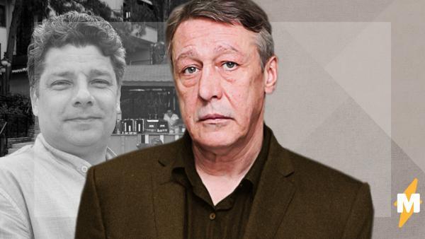 Ефремов в суде зачитал стих погибшему Сергею Захарову. А ещё перевёл три рубля его родственникам