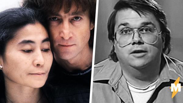 Убийца Джона Леннона извинился перед его вдовой, но Йоко Оно всё равно. Да и пользователи не пожалели душегуба