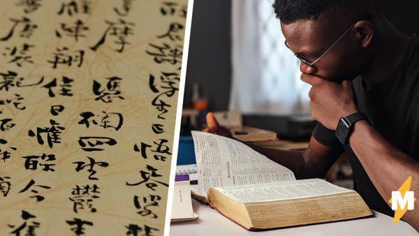 Почему не стоит просить книгу у темнокожих. Профессор обронил фразу на китайском, но (упс) его не так поняли