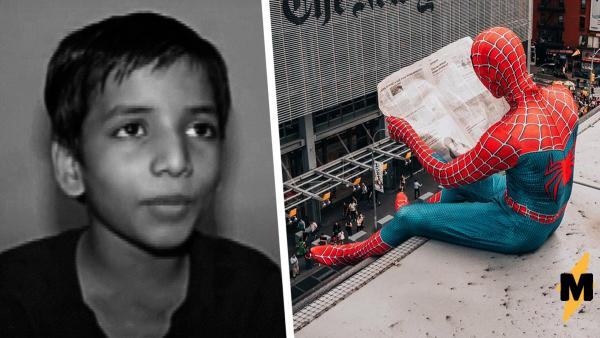 Мальчик вдохновился Человеком-Пауком и поборол законы гравитации. Но взбираться по стенам ему осталось недолго