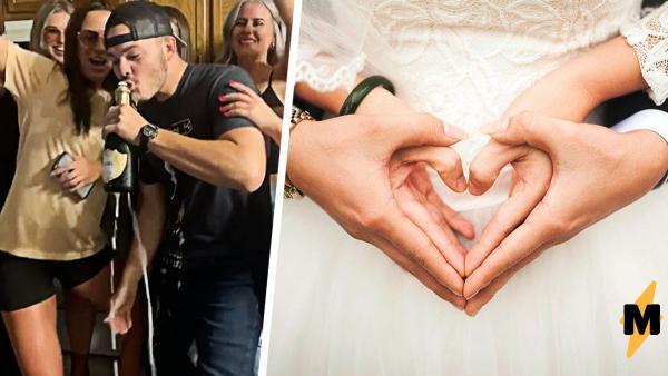 Тиктокерша показала, как ее брат празднует отмену свадьбы с подругами невесты. Поступок невесты возмутил всех