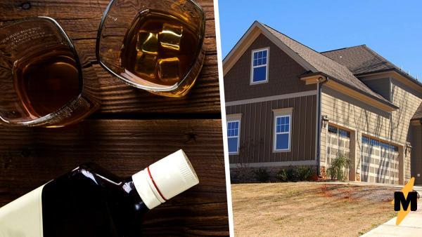 Отец каждый год дарил сыну виски, но запрещал открывать его. Спустя 28 лет мужчина понял почему, почти